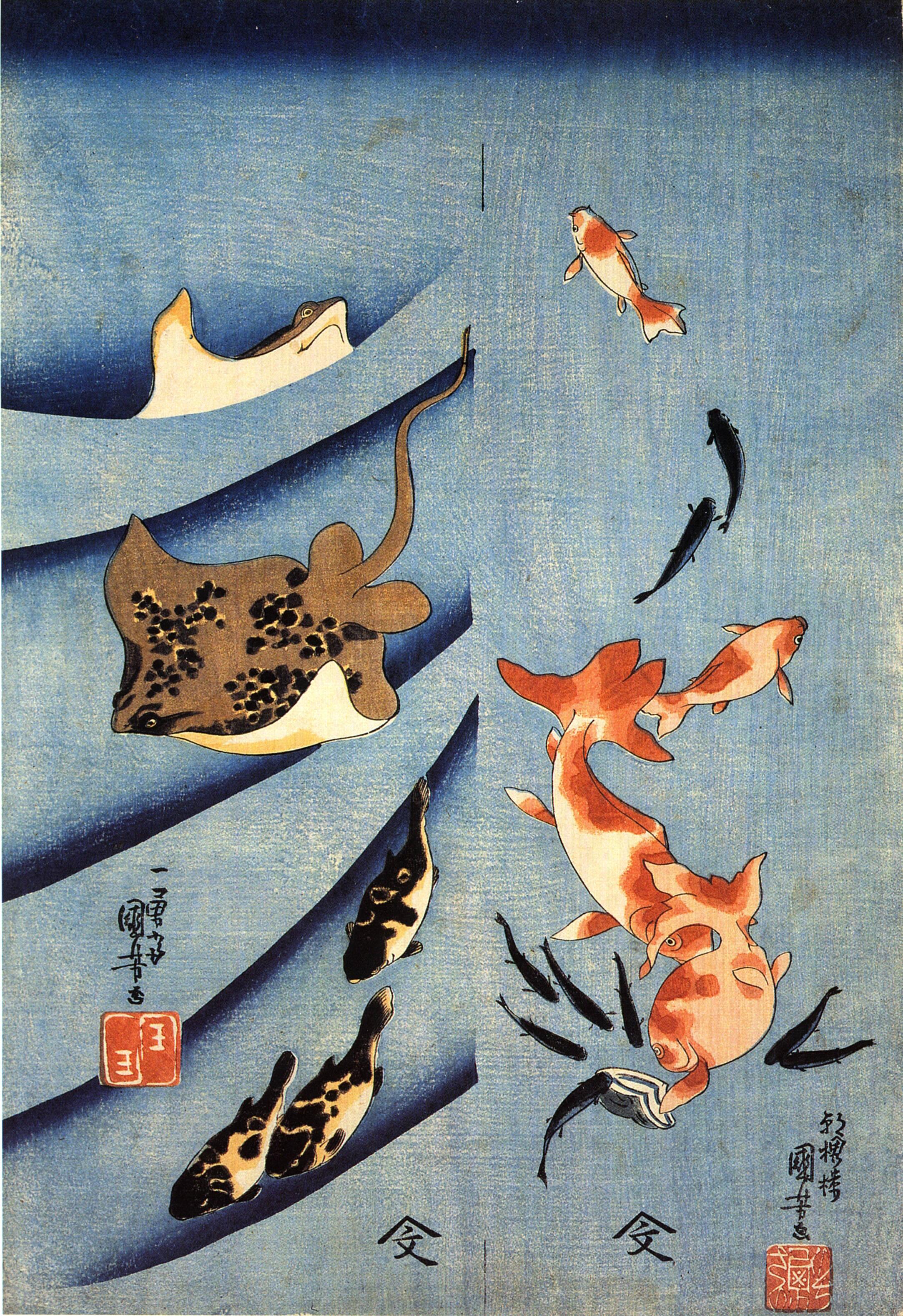 Kuniyoshi_Utagawa,_Stingrays